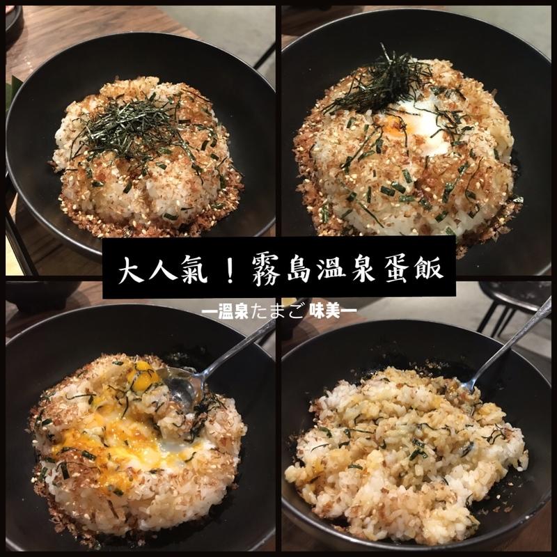 Foodie 食評 尖沙咀 Hong Kong hk 香港 玩樂活動 尖沙咀:高質烤肉@牛繁Gyushige 適合 2 至 6 人