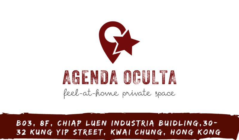 Party Room 葵涌 Hong Kong hk 香港 玩樂活動 Agenda Oculta - Private Space 適合 4 至 30 人