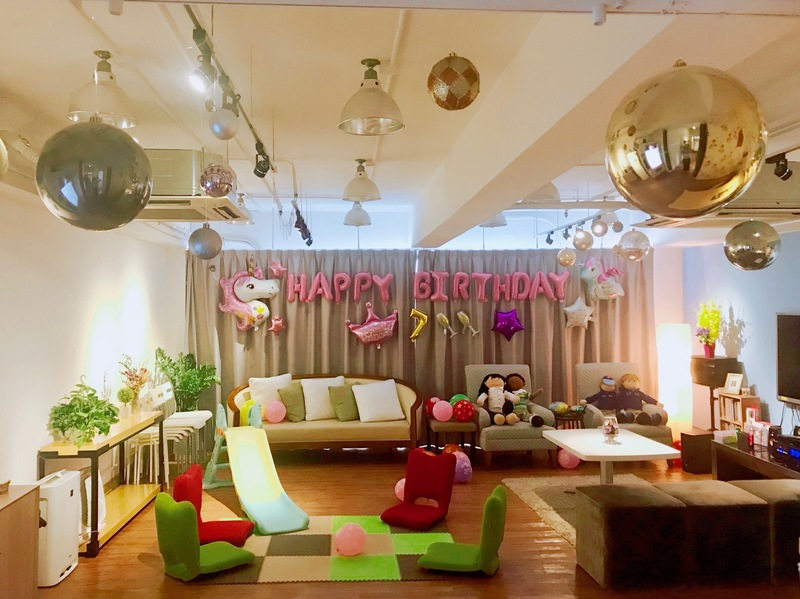 Party Room 長沙灣-荔枝角 Hong Kong hk 香港 玩樂活動 Auxano House 微微工房 適合 12 至 40 人