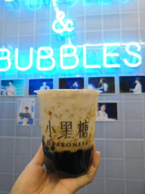 Foodie 食評 尖沙咀 Hong Kong hk 香港 玩樂活動 尖沙咀期間限定:小黑糖玫瑰珍珠鮮奶 適合 1 至 4 人
