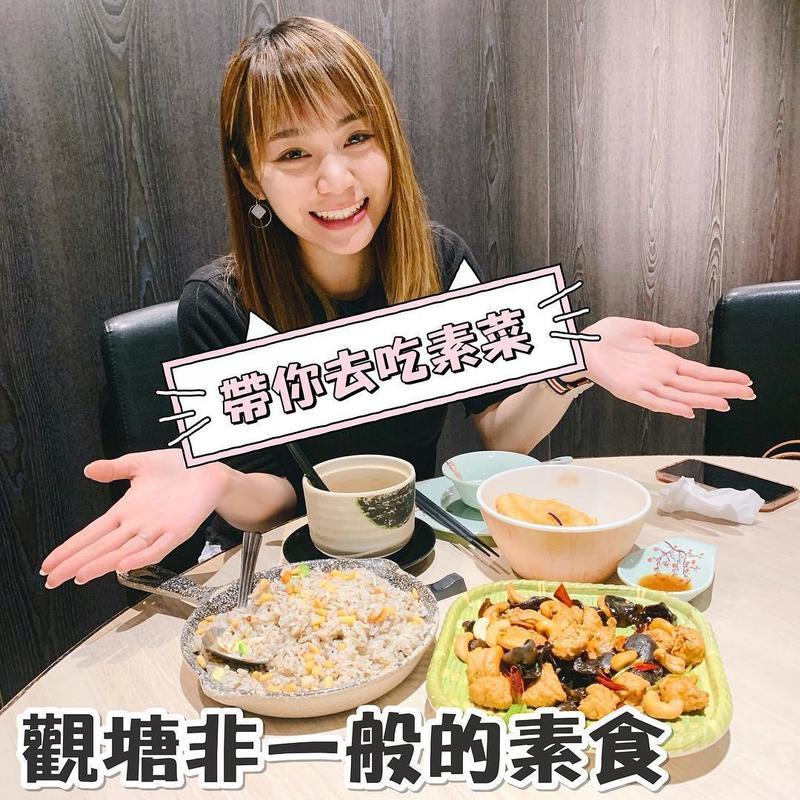 Hong Kong hk 香港 玩樂活動 跟我吃一頓不再沉悶的素菜 適合  至  人