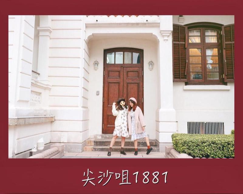 Hong Kong hk 香港 玩樂活動 尖沙咀好去處-1881 Heritage 適合  至  人