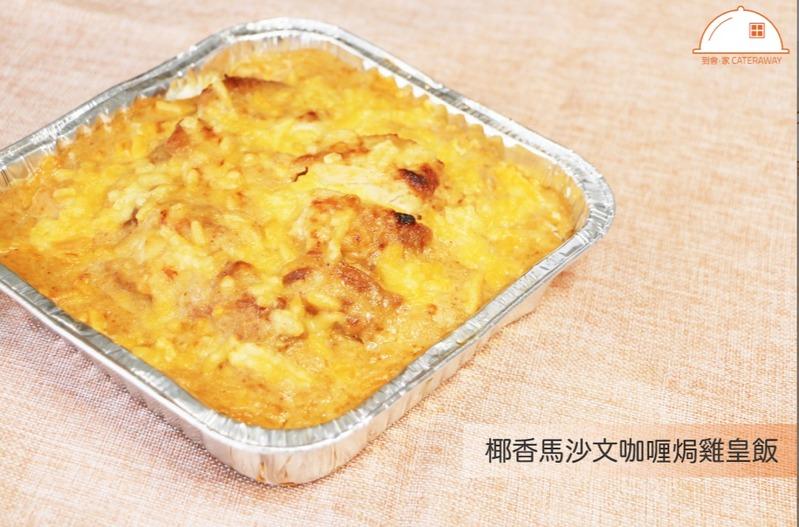 到會美食  Hong Kong hk 香港 玩樂活動 9-10人西式美食派對到會套餐 適合 9 至 10 人