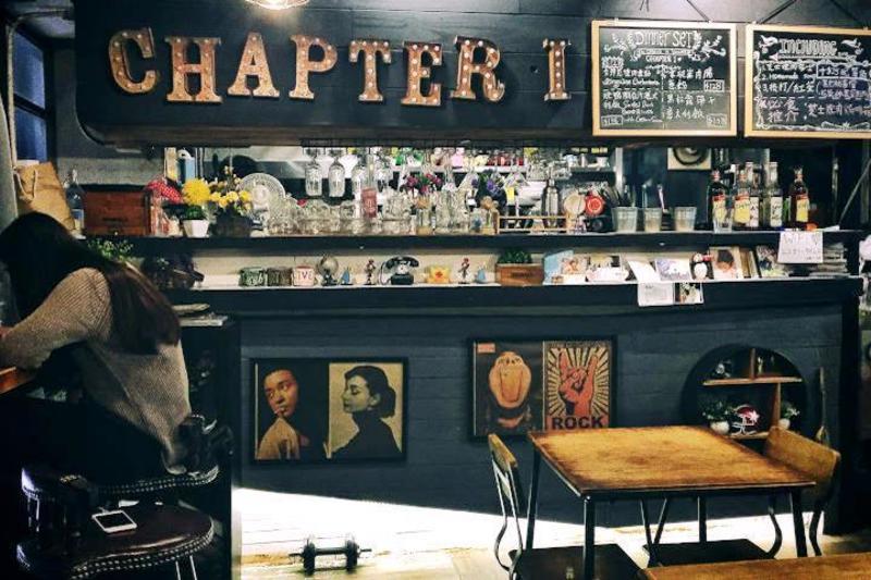 聚會Cafe 旺角 Hong Kong hk 香港 玩樂活動 Chapter 1 Cafe 適合 0 至 100 人
