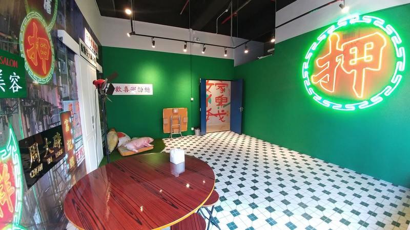 Party Room 觀塘 Hong Kong hk 香港 玩樂活動 Chill Hea Partyroom 適合 5 至 200 人