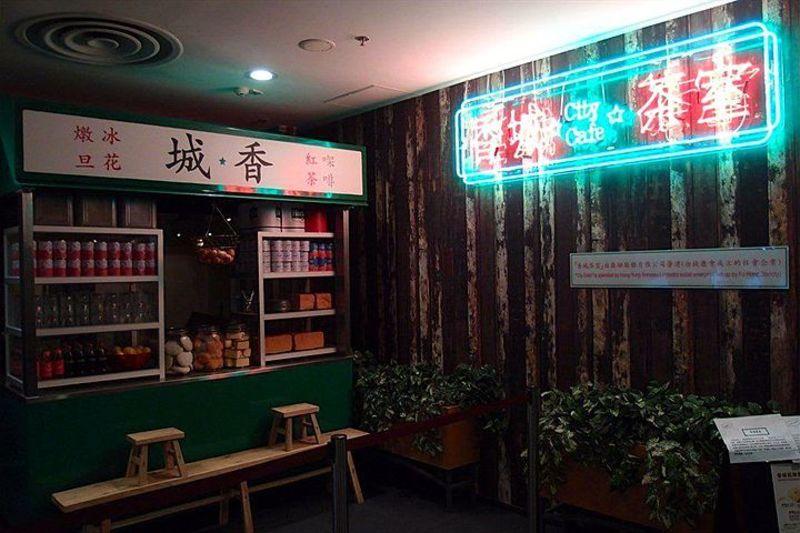 聚會Cafe 尖沙咀 Hong Kong hk 香港 玩樂活動 香城茶室 適合 0 至 100 人