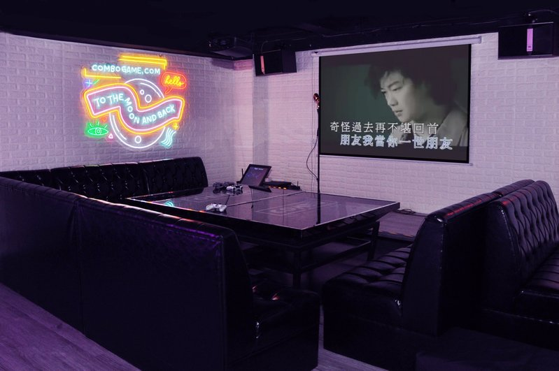 Party Room 銅鑼灣 Hong Kong hk 香港 玩樂活動 COMBO ENTERTAINMENT 適合 19 至 80 人