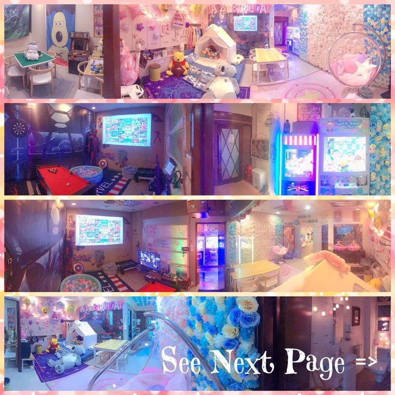 Party Room 長沙灣-荔枝角 Hong Kong hk 香港 玩樂活動 Winnie Dream House - Party Room 適合 2 至 40 人
