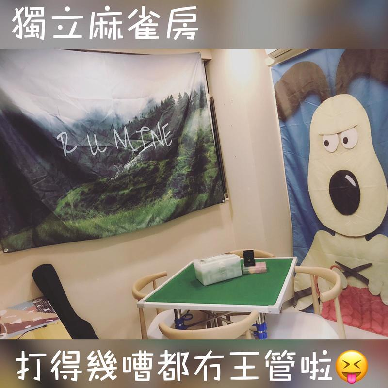 Party Room 長沙灣-荔枝角 Hong Kong hk 香港 玩樂活動 Winnie Dream House - Party Room 適合 6 至 40 人