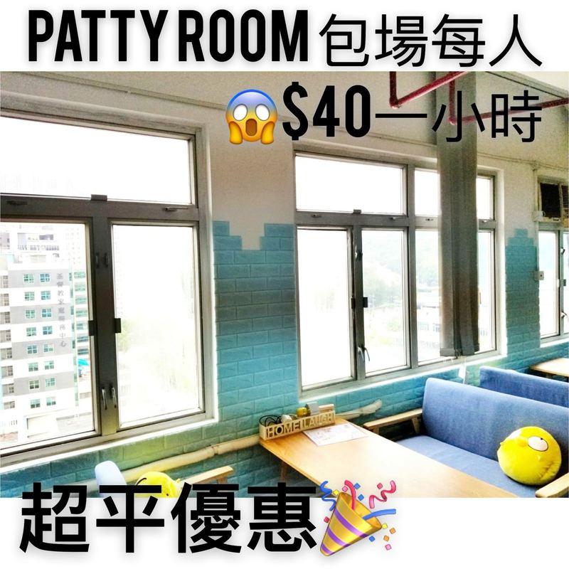 Party Room 觀塘 Hong Kong hk 香港 玩樂活動 夢想駅 Dream2Dream Cafe 適合 1 至 80 人