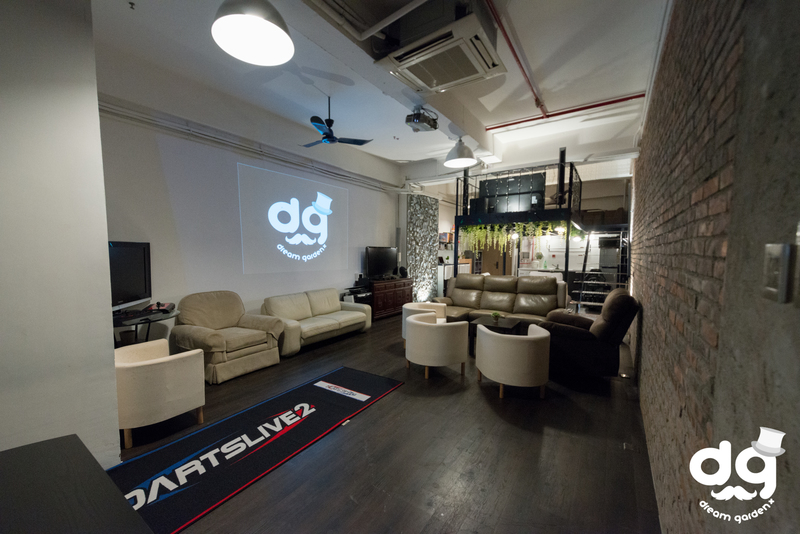 Party Room 葵涌 Hong Kong hk 香港 玩樂活動 Dream Garden+ 適合 2 至 50 人