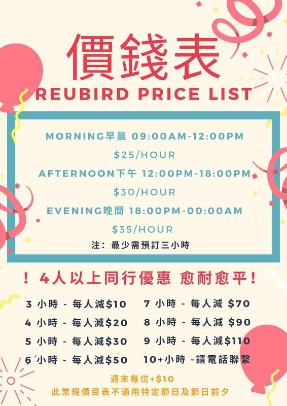 Party Room 觀塘 Hong Kong hk 香港 玩樂活動 Kangahome 適合 4 至 20 人
