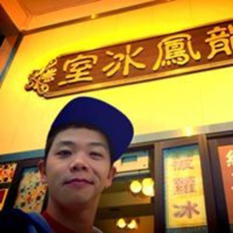 聚會Cafe 灣仔 Hong Kong hk 香港 玩樂活動 龍鳳冰室 (灣仔) 適合 0 至 100 人