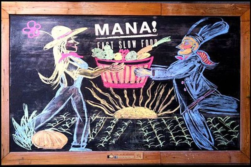 特色餐廳 中環 Hong Kong hk 香港 玩樂活動 MANA! Fast Slow Food 適合 0 至 100 人
