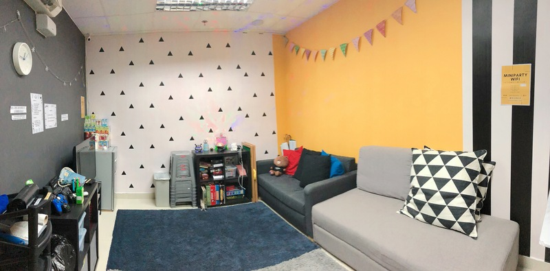 Party Room 觀塘 Hong Kong hk 香港 玩樂活動 Mini Party Plus 適合 4 至 20 人