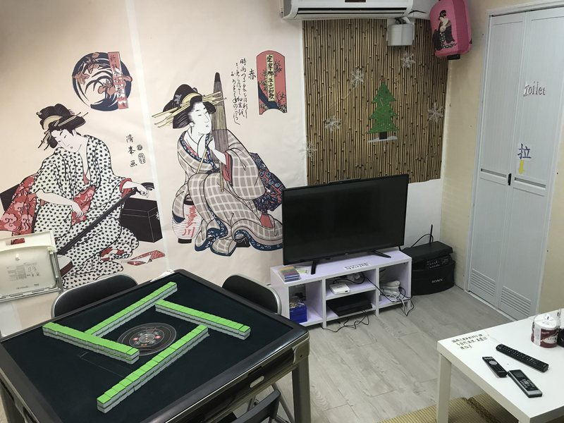 Party Room 觀塘 Hong Kong hk 香港 玩樂活動 Nowheres Party Room - 和風主題房間 適合 4 至 6 人