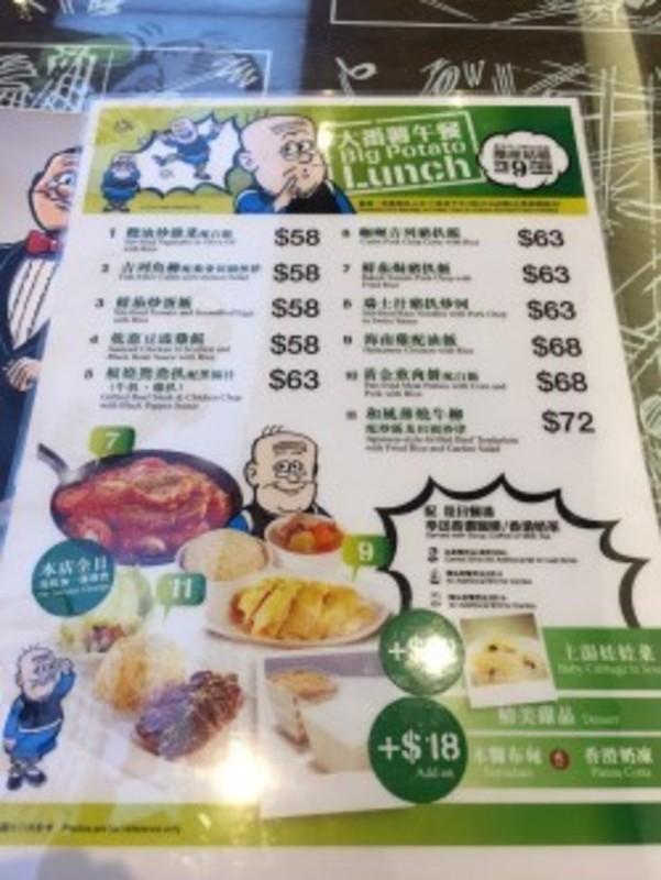 特色餐廳 元朗 Hong Kong hk 香港 玩樂活動 老夫子餐館 (元朗店) 適合 0 至 100 人