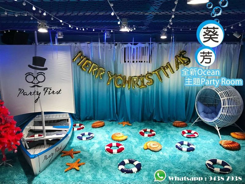 Party Room 葵涌 Hong Kong hk 香港 玩樂活動 Party First - 海洋主題房 適合 8 至 60 人