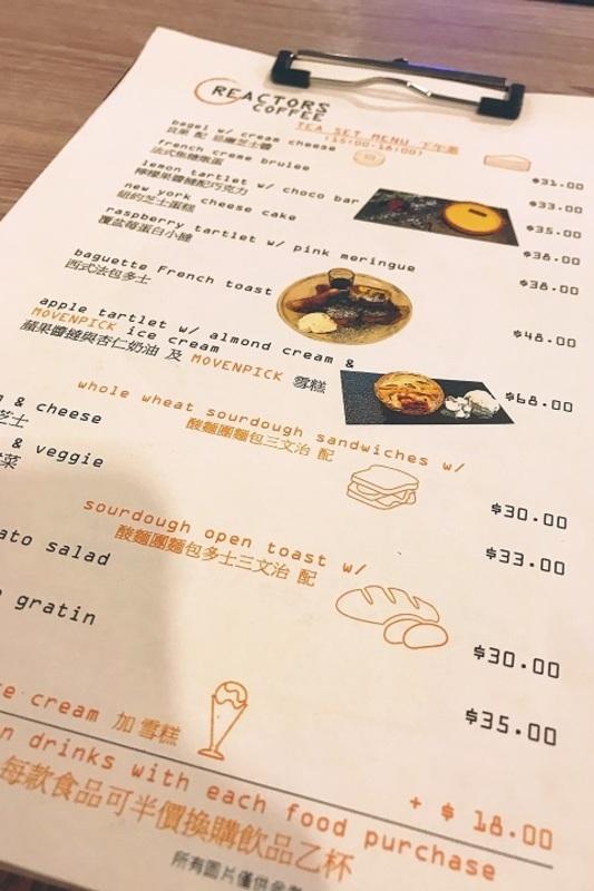 聚會Cafe 紅磡 Hong Kong hk 香港 玩樂活動 Reactors Coffee 適合 0 至 100 人