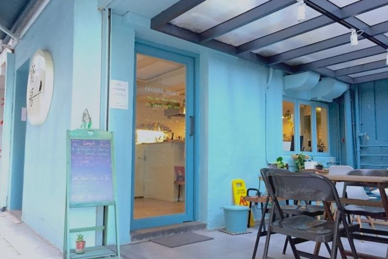 聚會Cafe 北角 Hong Kong hk 香港 玩樂活動 舒房 Relax & Refresh 適合 0 至 100 人