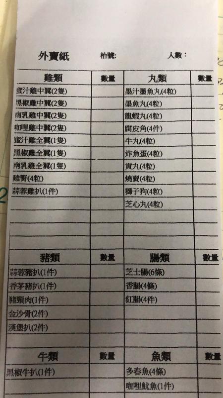 BBQ場地 上水 Hong Kong hk 香港 玩樂活動 上水燒烤皇 BBQ King 適合 6 至 600 人