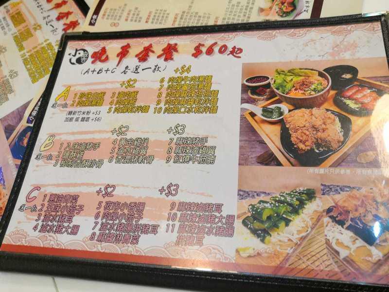 Foodie 食評 大埔 Hong Kong hk 香港 玩樂活動 大埔抵食台灣野:小麻吉滷肉飯 適合 1 至 6 人