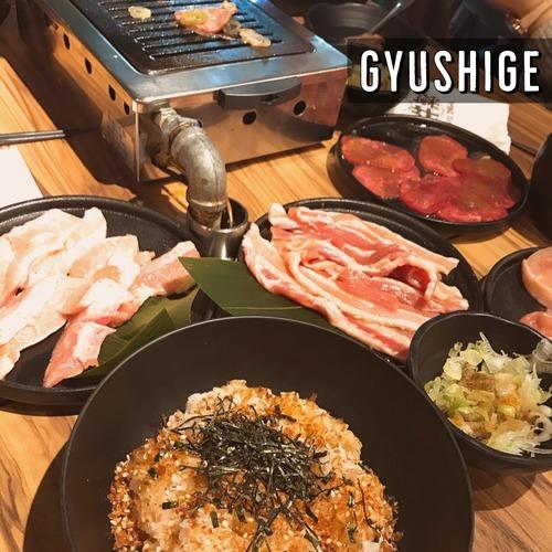Foodie 食評 尖沙咀 Hong Kong hk 香港 玩樂活動 場地 尖沙咀:高質烤肉@牛繁Gyushige 適合 2 至 6 人