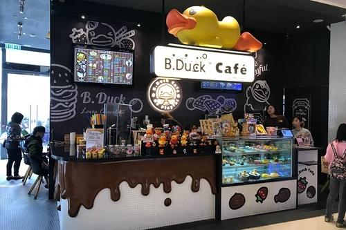 聚會Cafe 元朗 Hong Kong hk 香港 玩樂活動 場地 B.Duck Cafe 適合 0 至 100 人