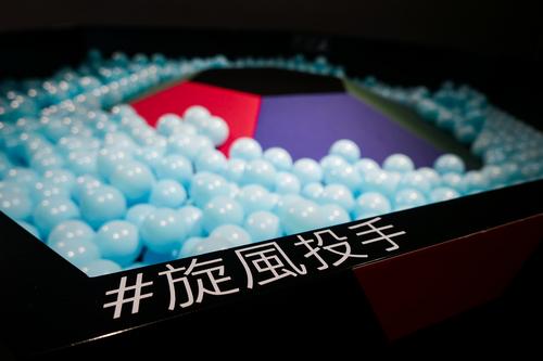 室內玩樂 觀塘 Hong Kong hk 香港 玩樂活動 場地 旋風投手 SPINNING PITCH 適合 2 至 50 人