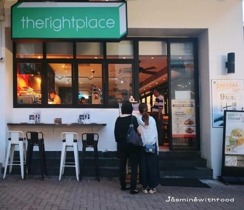 Hong Kong hk 香港 玩樂活動 場地 新人事新作風 創新X舒適酒吧餐廳 適合  至  人