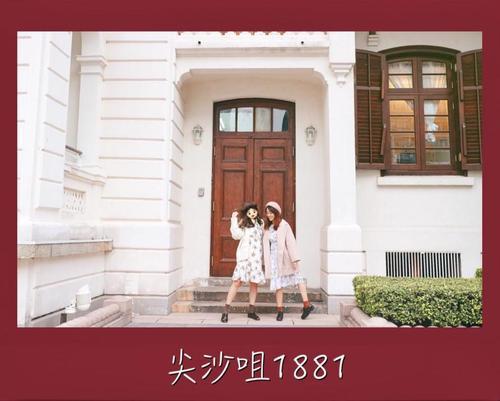 Hong Kong hk 香港 玩樂活動 場地 尖沙咀好去處-1881 Heritage 適合  至  人