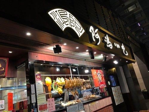 Hong Kong hk 香港 玩樂活動 場地 【觀塘好去處】5間觀塘餐廳食Lunch好推介 - 又抵食又好味 適合  至  人