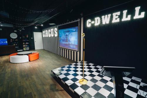 Party Room 荃灣 Hong Kong hk 香港 玩樂活動 場地 C-Dwell Party - 黑白馬戲團主題房 適合 15 至 60 人