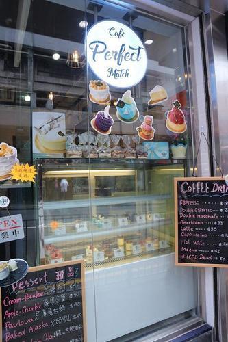 聚會Cafe 灣仔 Hong Kong hk 香港 玩樂活動 場地 完美咖啡室 適合 0 至 100 人