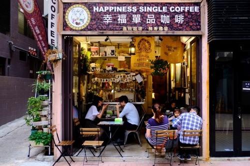 聚會Cafe 西營盤 Hong Kong hk 香港 玩樂活動 場地 幸福單品咖啡 適合 0 至 100 人