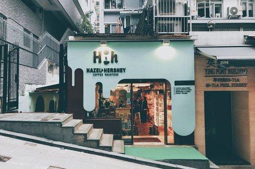 聚會Cafe 中環 Hong Kong hk 香港 玩樂活動 場地 Hazel & Hershey Coffee Roasters 適合 0 至 100 人