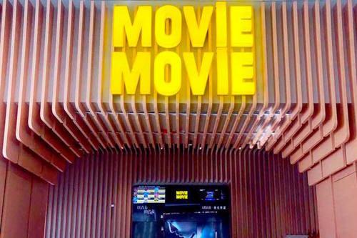 聚會Cafe 太古城 Hong Kong hk 香港 玩樂活動 場地 house by Kubrick 適合 0 至 100 人