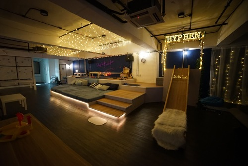 Party Room 觀塘 Hong Kong hk 香港 玩樂活動 場地 Hyphen Party & Event 適合 12 至 120 人