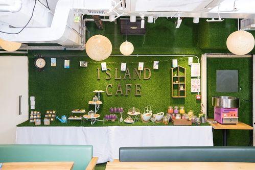 聚會Cafe 觀塘 Hong Kong hk 香港 玩樂活動 場地 I's Land Cafe 適合 0 至 100 人