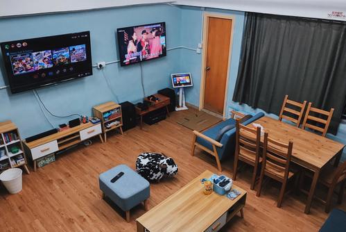 Party Room 觀塘 Hong Kong hk 香港 玩樂活動 場地 Kangahome 適合 4 至 15 人