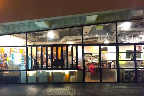 聚會Cafe 油麻地 Hong Kong hk 香港 玩樂活動 場地 Kubrick Cafe 適合 0 至 100 人