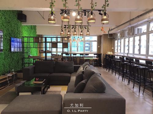 Party Room 荃灣 Hong Kong hk 香港 玩樂活動 場地 尤 加 利O . I . L P a r t y 適合 6 至 45 人