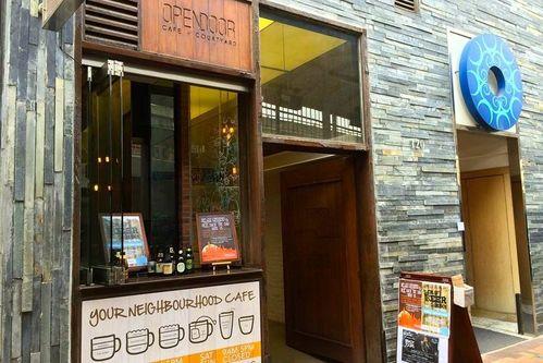 聚會Cafe 西營盤 Hong Kong hk 香港 玩樂活動 場地 Opendoor Cafe + Courtyard 適合 0 至 100 人