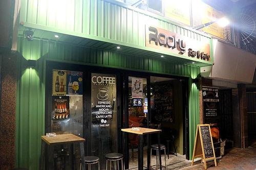 聚會Cafe 佐敦 Hong Kong hk 香港 玩樂活動 場地 Roofy Bar & Cafe 適合 0 至 100 人