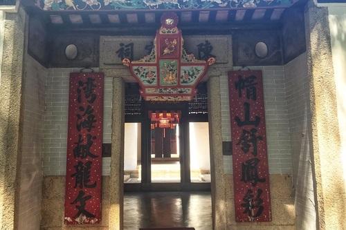 歷史探索 荃灣-葵涌 Hong Kong hk 香港 玩樂活動 場地 三棟屋博物館 適合 0 至 100 人