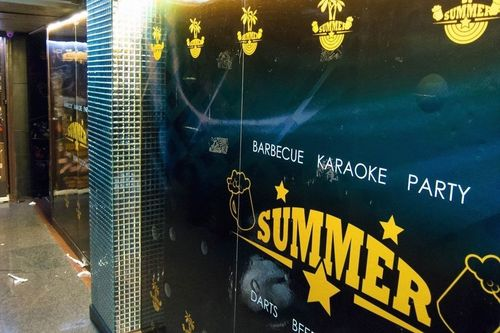 戶外玩樂 尖沙咀 Hong Kong hk 香港 玩樂活動 場地 SummerBar & BBQ 適合 0 至 100 人