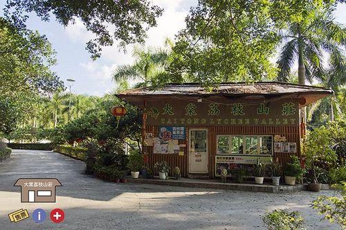 親親大自然 元朗 Hong Kong hk 香港 玩樂活動 場地 大棠有機生態園 適合 0 至 100 人