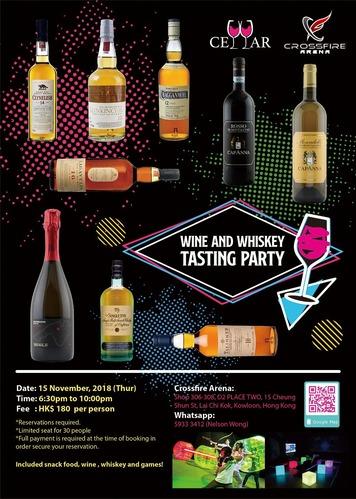 期間限定 長沙灣-荔枝角 Hong Kong hk 香港 玩樂活動 場地 Wine and Whisky Tasting Party by W Cellar & Crossfire 適合 1 至 30 人